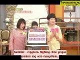 Big Bang на японской передаче [070910]